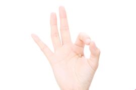 2.O-リングテスト法による診断